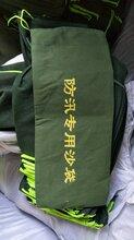 浙江寧波市吸水膨脹袋對抗洪的作用圖片