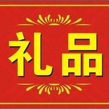 武汉诚志和礼品公司-月饼礼盒-中秋月饼礼品卡