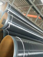钢塑管价格,防腐钢管价格,保温钢管价格,衬胶钢管价格图片