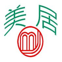 广州餐厅防滑耐磨SPC石塑地板-厂家销售铺装图片