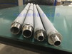株洲訂制硅粉過濾金屬粉末燒結膜廠家銷售,金屬膜過濾硅粉