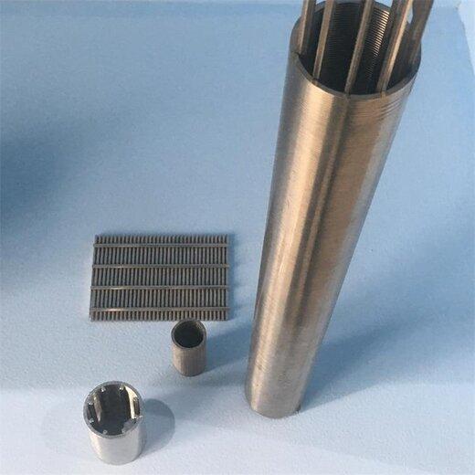 烟台楔形丝滤芯,自清洗过滤器滤芯