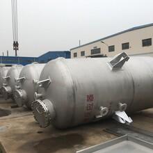 鄭州不銹鋼化工反應器批發,化工過濾器圖片