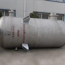 佛山能源化工反應器價格優惠圖片