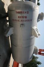 睿德永新樹脂反應器,廣州環保化工反應器批發圖片