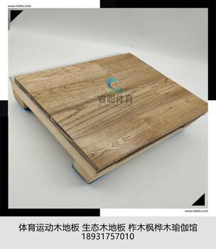 江苏泰兴青少年篮球馆运动地板单龙骨结构比赛运动场馆地板击剑馆运动地板做木地板