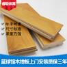室内篮球馆木地板羽毛球馆木地板的结构与功效