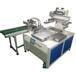 手機殼絲印機遙控器外殼網印機硅膠按鍵絲網印刷機廠家