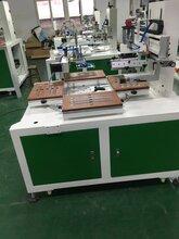 薄膜按鍵絲印機薄膜開關絲網印刷機空調冰箱外殼網印機廠家直銷
