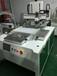 手機電池絲印機電器外殼網印機玻璃鏡片絲網印刷機廠家