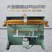南寧市加侖花盆絲印機廠家塑料桶滾印機紙板桶絲網印刷機直銷
