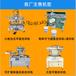 柳州市絲印機廠家柳州曲面滾印機自動絲網印刷機直銷