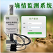 供應QY-08墑情監測系統土壤墑情監測智能控制