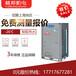 上海格力紅冰商用空氣能一體機40kw直熱空氣能熱水機組空氣源熱泵機組