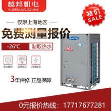 上海格力红冰商用空气能一体机40kw直热空气能热水机组空气源热泵机组