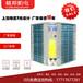 格力商用空氣能熱水器提供學校宿舍酒店賓館熱水方案,0元送貨上門