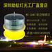 深圳廠家機場、高桿燈、煙囪、橋梁、鐵塔、通訊塔航空障礙燈航標燈