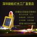 防爆太陽能航空障礙燈煙囪防爆太陽能航空燈