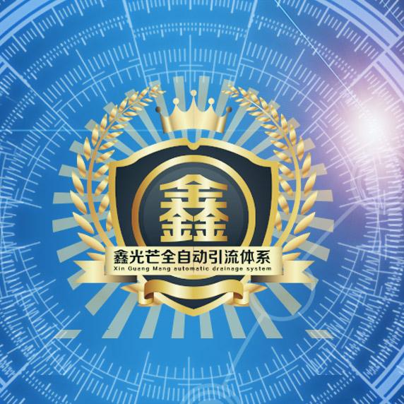 沈阳市鑫光芒网络技术有限公司
