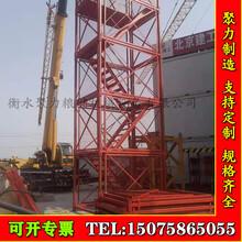 聚力供應橋梁施工安全爬梯基坑安全梯籠圖片
