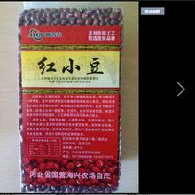 紅小豆河北特產小紅豆營養五谷雜糧紅豆宜配薏米煲粥1000g圖片