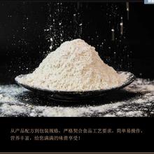 优质中筋小麦粉面粉10kg面点原料柔韧筋道麦香浓郁图片