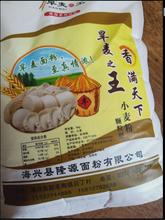 面粉特精高筋小麦粉烘焙饺子粉馒头烙饼多用途家庭粉5kg图片