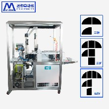 全自動面膜包裝機男女通用面膜折疊機通用面膜折疊機多功能充填設備圖片