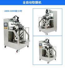 全自动面膜取膜机高速自动取膜机快速放膜机