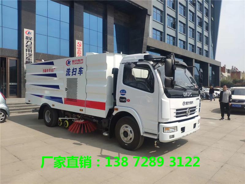 上海掃路車設備廠家_駕駛式掃地車
