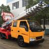 40米云梯车售卖价格