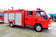 干粉泡沫消防車