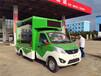 北京文化宣傳車改裝