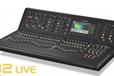 新款MIDAS/邁達斯M32LIVEM32RLIVE_數字調音臺