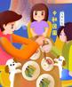 中秋节来长沙农家乐一日游尝农家菜,赏田园美景,体验农家特色吧