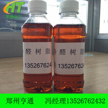 河南郑州亨通厂家特价供应浸渍酚醛树脂2120醇溶性酚醛树脂图片