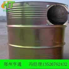 河南郑州厂家低价供应燕山石化石油苯酚焦化苯酚价格优惠图片
