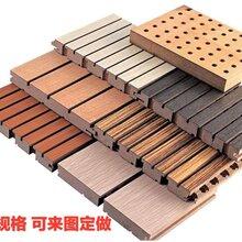 工厂直供木质吸音板,木丝板,聚酯纤维板,陶铝吸音板图片