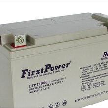 一电蓄电池LFP1225012V250AH一电铅酸蓄电池三年保修