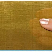 粉末過濾銅網A上海粉末過濾銅網A粉末過濾銅網直銷圖片