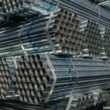 天津Q235B鍍鋅管熱鍍鋅Q235B焊管,熱鍍鋅管熱寖鋅鋼管圖片