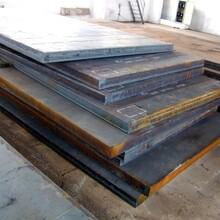合金钢板碳结板军工板低合金钢板30simn钢板就找永昌通顺图片