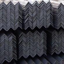角钢-镀锌角钢-国标角钢图片