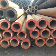 出售各种材质型号无缝钢管图片