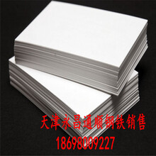 耐磨鋼板中厚鋼板開平合金鋼板各種材質規格可按要求加工圖片