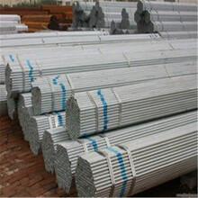 DN鍍鋅鋼管鍍鋅方管現貨供應規格批發價圖片