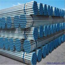 Q235鍍鋅管服務至上,鍍鋅鋼管圖片