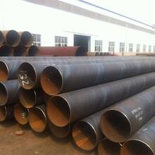 河北滄州青縣銷售天津螺旋鋼管售后保障,大口徑螺旋鋼管圖片