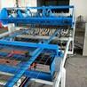 建筑防裂網專用焊網機