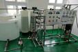 純水設備-的除鹽技術-純物理制備技術